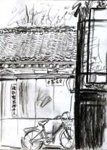 jenny robins - sketchbook - china - pingyao