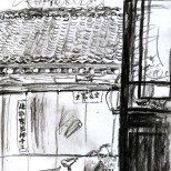 jenny robins - sketchbook - china - pingyao